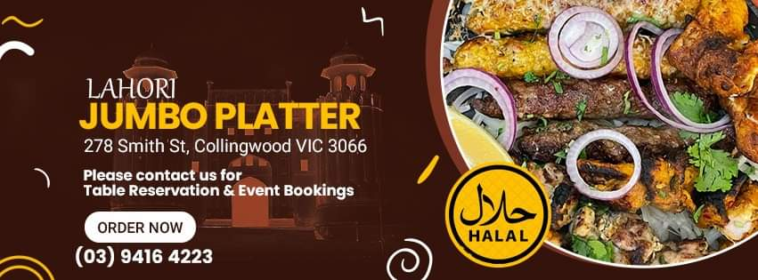 Lahori Gate Restaurant